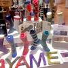 小田急百貨店のフェアに出展しています