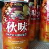KIRIN 秋味 と 秋刀魚のつみれ汁