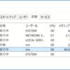 Visual StudioのXDesProc.exeにPCが侵略される
