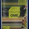 グループ展のお知らせ  「アートビューイング OME」展が始まりました