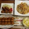 2017/12/09の夕食