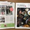【雑誌】『TURNS』に掲載していただきました! ありがとうございます!