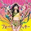 【海外の反応】AKB48_恋するフォーチュンクッキー「人生を明るくしてくれる本物のアイドル」「この歌を聞けば世界から悪が消える」