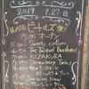 1/27 小岩ジョニーエンジェル・ライブ