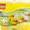 LEGO 40030 アヒルの親子 ポリバッグ