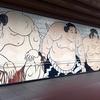 相撲協会の改革指針  貴乃花親方、貴ノ岩聴取を拒否