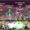 【星ドラ】イベント四精霊の試練がアツい!ソロなら超級でもOK♪そして最近ちょっと思うこと(ゾンビについて)【星のドラゴンクエスト】