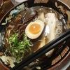 壱麺家 熊本県熊本市中央区中央街1-1