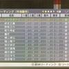 【チャンピオンジョッキー】10月は日本のホースマンの夢、凱旋門賞がある。