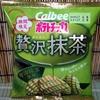 【新商品】甘じょっぱい不思議ポテチ 贅沢抹茶【期間限定】
