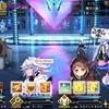 【Fate/Grand Order】新宿のアーチャー戦を絆パで攻略