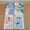 吉川トリコさんの本まとめて買いました
