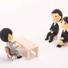 会社訪問・面接で見破れ!選考辞退すべき地雷求人の特徴。