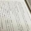(noteアーカイブ)2020/08/15 (土) ギラギラ