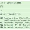 Xpreia XZ premium (G8142)を購入しました