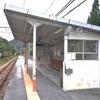 赤穂線:寒河駅 (そうご)