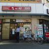 浅草橋(蔵前橋通り沿い) なか卯の店舗限定ランチセット590円!!!