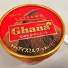【まるで濃厚な生チョコ…】「Ghana(ガーナ)なめらかジェラート」はなめらかとかそういう次元を超えて美味しい