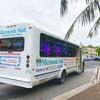 【グアムの主要スポットを無料バスなどでお得に移動出来る方法のまとめ!】