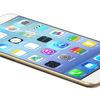 Apple、ルネサス子会社の買収交渉開始〜iPhoneの液晶品質向上やバッテリー駆動時間を改善へ