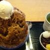【京都グルメ】こげつ(鼓月)でバニラアイスがトッピングされたかき氷を食べてきました!