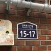 【韓国留学】延世大学から徒歩5分の下宿🏠