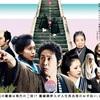映画「 駆込み女と駆出し男 」大泉洋主演映画で一番面白かった (映画37本目)