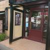 【2020/11/20 閉店】居酒屋 温(レストラン ON)/ 札幌市東区北17条東15丁目