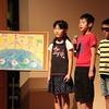 4年:幸田町小中学校音楽会