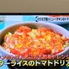 男子ごはん簡単!バターライスのトマトドリアの作り方