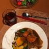 週末はカレーをたっぷり煮込んでおけば、夕飯を作る手間が省ける!おすすめは「マンナンヒカリ」