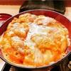 【ついに見つけた究極の親子丼!】ぷりぷり比内地鶏とふわとろ卵が絶品な究極の親子丼を発見!『泰然』