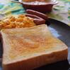 ●エミリオちゃんの食パン & 娘作チキンストロガノフ