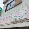 彦根パン屋訪問・・・「ファラール ニシムラ」はおいしい!コスパ抜群です!