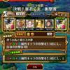 【トレクル】決戦!暴君クマ 攻略めも(アルティメイト)