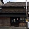 B級グルメ食レポ 信濃屋(うどん:岐阜県多治見市)