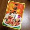 味付けはこれ1つでOK!カルディの中華丼の素