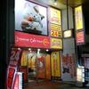 青森駅前のネカフェ「ムーン」に宿泊