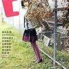 ピクトアップ(PICT-UP) 56号(2009年2月号) 目次