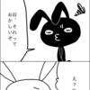 【英語が話せるようになる4コマ『ここは日本です』】