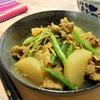 簡単煮るだけ!!豚肉と大根のカレー煮込みの作り方/レシピ