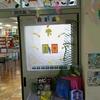 学校図書館飾りと図書委員会のお薦め本