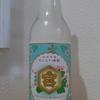 甲類焼酎を比較してみた Vol.6 宮崎本店 亀甲宮焼酎25度 「キンミヤ焼酎」