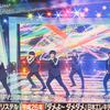 【動画】Hey!Say!JUMPがベストアーティスト2018(11月28日)に出演!COSMIC☆HUMAN!