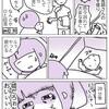 【子育て漫画】夜間授乳は超クソゲー