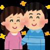 夫婦生活を円満にする5つの法則