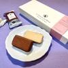 夜だけオープン『みみずく洋菓子店』ヴァン・デ・ショコラ ノワ&フリュイをお取り寄せ。
