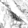 漫画 八月の沖縄 初遭遇15p〜17p