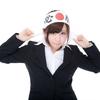 「将来の夢・会社員になることです!」への不安感