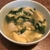 ショウガと水餃子のふんわり卵スープ